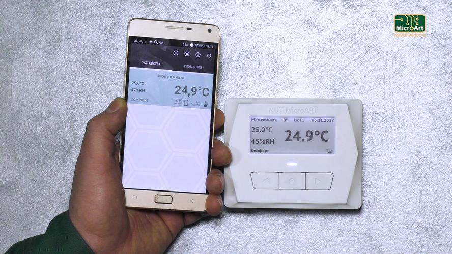 Обзор термостата NUT MICROART: управление термостатом с помощью смартфона или планшета.