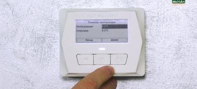 Обзор термостата NUT MICROART: настройка с помощью меню.