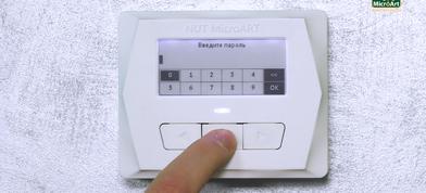 """Обзор термостата NUT MICROART: краткая навигация по """"мастеру настроек""""."""