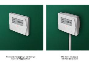 Купить комнатный термостат / регулятор температуры для котла отопления